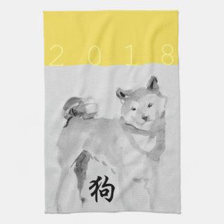 Serviette chinoise 3 du zodiaque K de symbole de