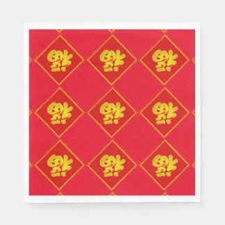 Serviette Jetable Serviettes de papier chinoises de bonne chance de