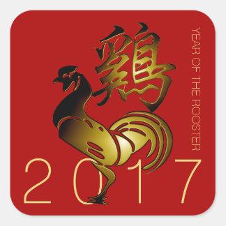 Signe 2017 de coq et autocollant chinois de