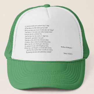 Sonnet # 39 par William Shakespeare Casquette