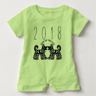 Soutenu pendant l'année de la barboteuse 2018 de