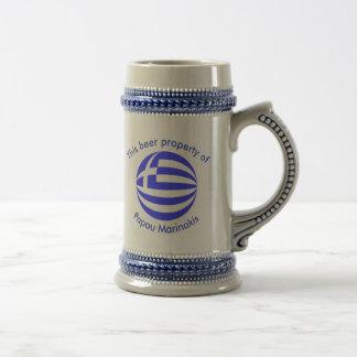 Sphère grecque de drapeau avec le message et le chope à bière