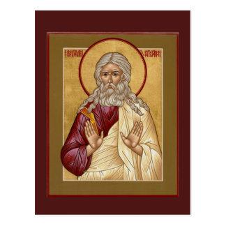 St Benjamin la carte de prière de patriarche