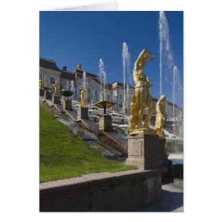 St Petersbourg, fontaines grandes de cascade Carte
