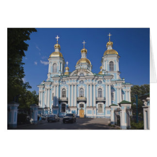 St Petersbourg, Mariinsky, cathédrale de Nikolsky Carte
