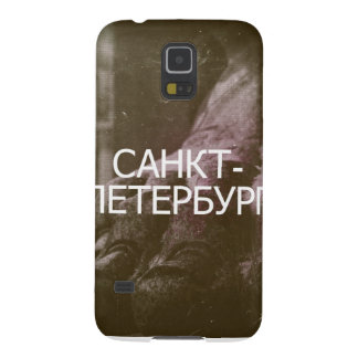St Petersburg Protections Galaxy S5