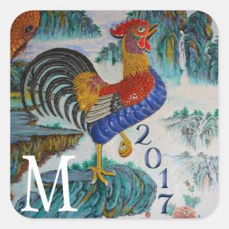 Sticker Carré Année chinoise du coq, 2017, monogramme