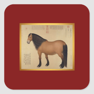 Sticker Carré Année de l'autocollant chinois de carré de