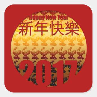 Sticker Carré Année d'or de l'autocollant 2017 du coq S 1
