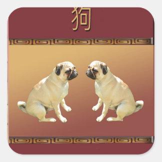 Sticker Carré Carlin année chinoise de conception asiatique la