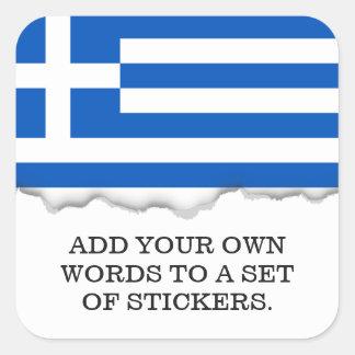 Sticker Carré Drapeau de la Grèce