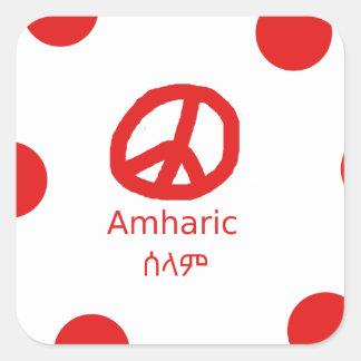 Sticker Carré Langue et conception amhariques de symbole de paix
