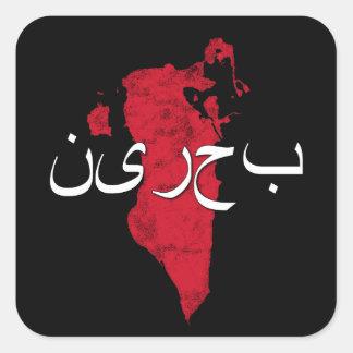 Sticker Carré Le Bahrain