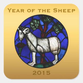 Sticker Carré Les moutons enfoncent ou l'autocollant fait sur