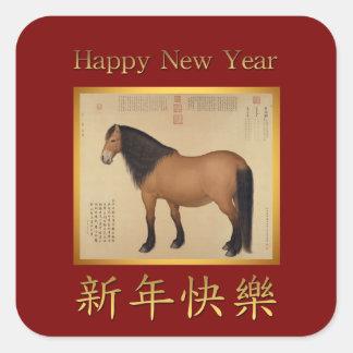 Sticker Carré Nouvelle année chinoise du cheval dans