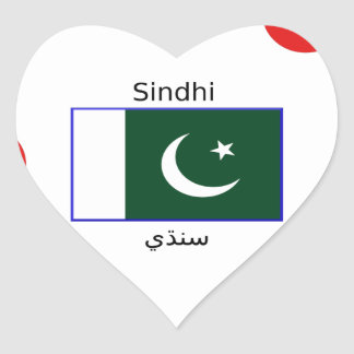 Sticker Cœur Langue de Sindhi et conception de drapeau du