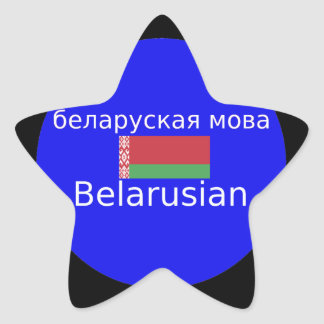 Sticker Étoile Drapeau du Belarus et conception de langue