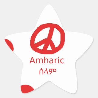 Sticker Étoile Langue et conception amhariques de symbole de paix