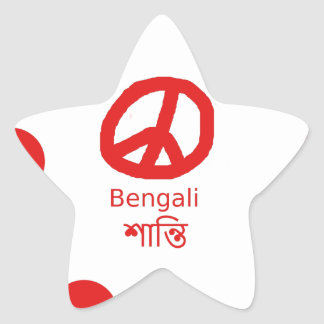 Sticker Étoile Langue et conception bengali de symbole de paix