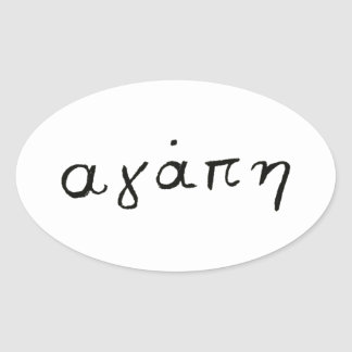 Sticker Ovale Amour grec