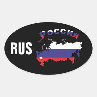 Sticker Ovale La Russie - Russia colles