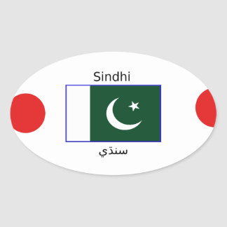 Sticker Ovale Langue de Sindhi et conception de drapeau du