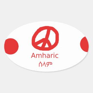 Sticker Ovale Langue et conception amhariques de symbole de paix