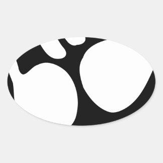 Sticker Ovale Poing augmenté