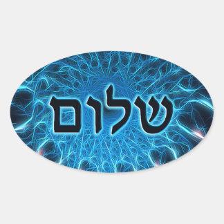 Sticker Ovale Shalom sur la fractale bleue