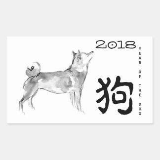 Sticker Rectangulaire Année originale 2018 R s de chien de peinture de