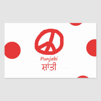 Sticker Rectangulaire Langue de Punjabi et conception de symbole de paix