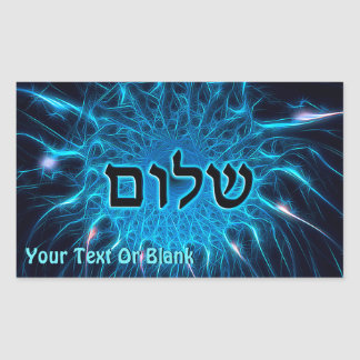 Sticker Rectangulaire Shalom sur la fractale bleue