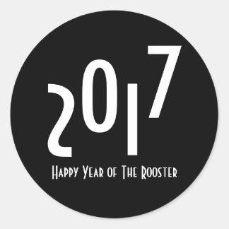 Sticker Rond 2017 nouvelles années chinoises heureuses du coq