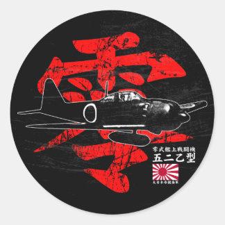 Sticker Rond A6M zéro