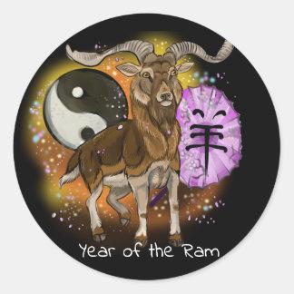 Sticker Rond Année chinoise de la RAM