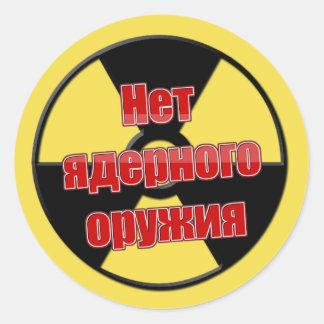 Sticker Rond Aucunes armes nucléaires/Нетядерногооружия