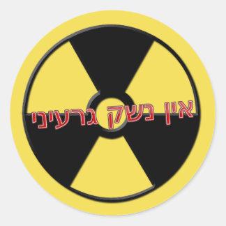 Sticker Rond Aucunes armes nucléaires/איןנשקגרעיני