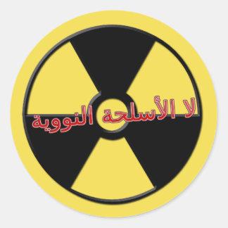 Sticker Rond Aucunes armes nucléaires/لاالأسلحةالنووية