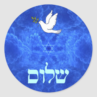 Sticker Rond Colombe - Shalom