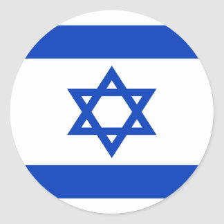 Sticker Rond Coût bas ! Drapeau de l'Israël