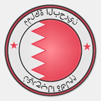 Sticker Rond Emblème rond du Bahrain