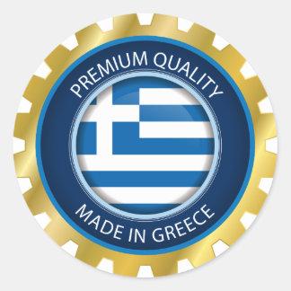 Sticker Rond Fait dans le drapeau de la Grèce, joint grec