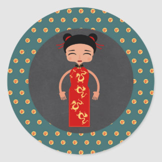 Sticker Rond Fête d'anniversaire de fille de la Chine