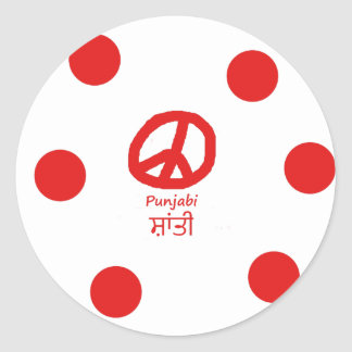 Sticker Rond Langue de Punjabi et conception de symbole de paix