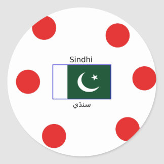 Sticker Rond Langue de Sindhi et conception de drapeau du