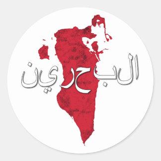 Sticker Rond Le Bahrain