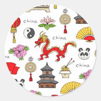 Sticker Rond Motif de symboles de la Chine