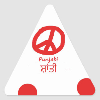 Sticker Triangulaire Langue de Punjabi et conception de symbole de paix