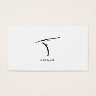 Style de couture cartes de visite