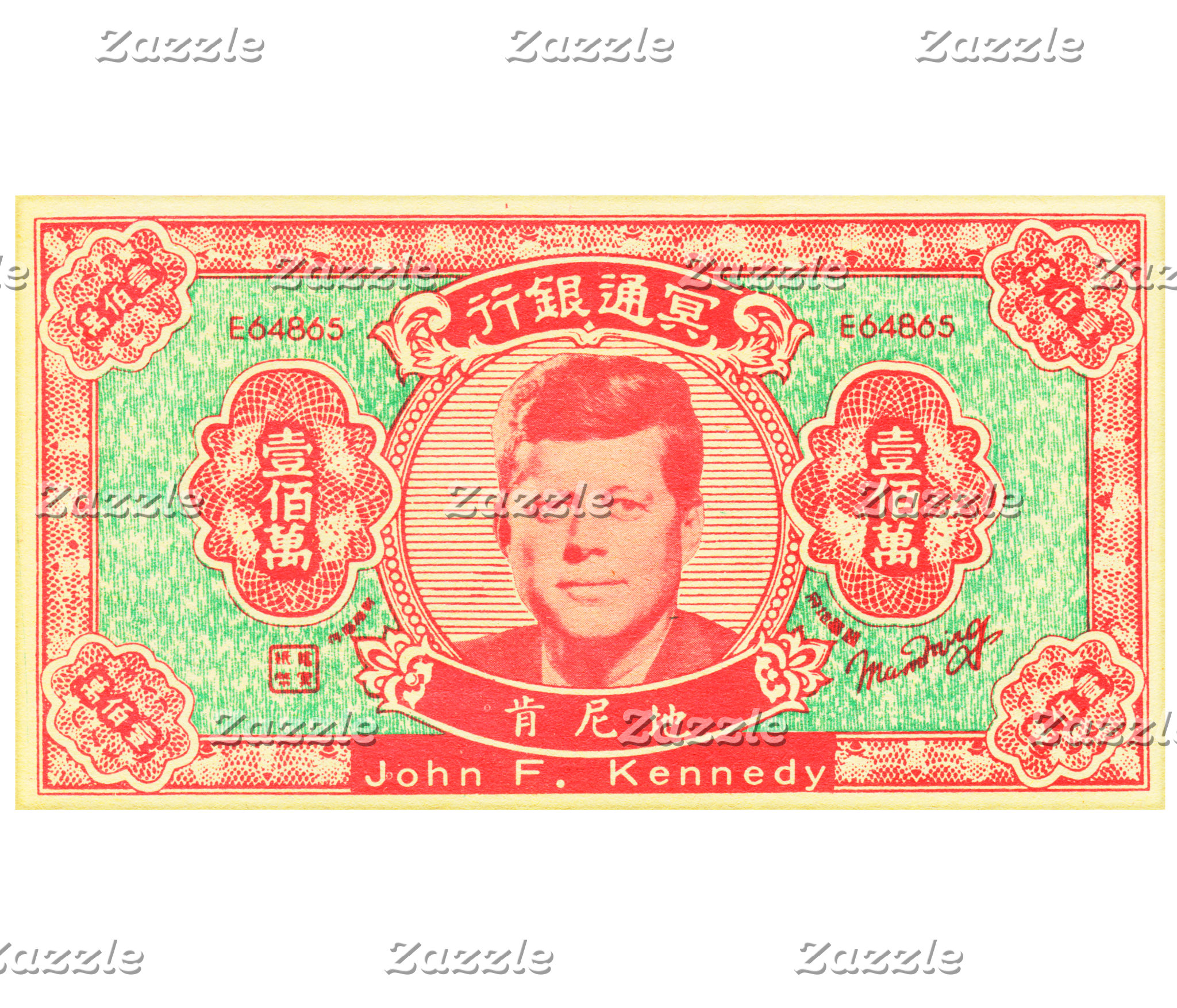 John F Kennedy Joss Money